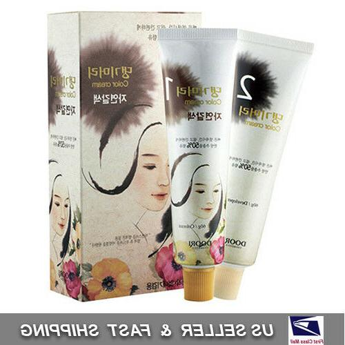medicinal herb hair color choose your option