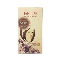 Medicinal Herb Hair Color  +Free Sample+
